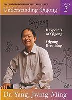 Understanding Qigong 2 [DVD] [Import]
