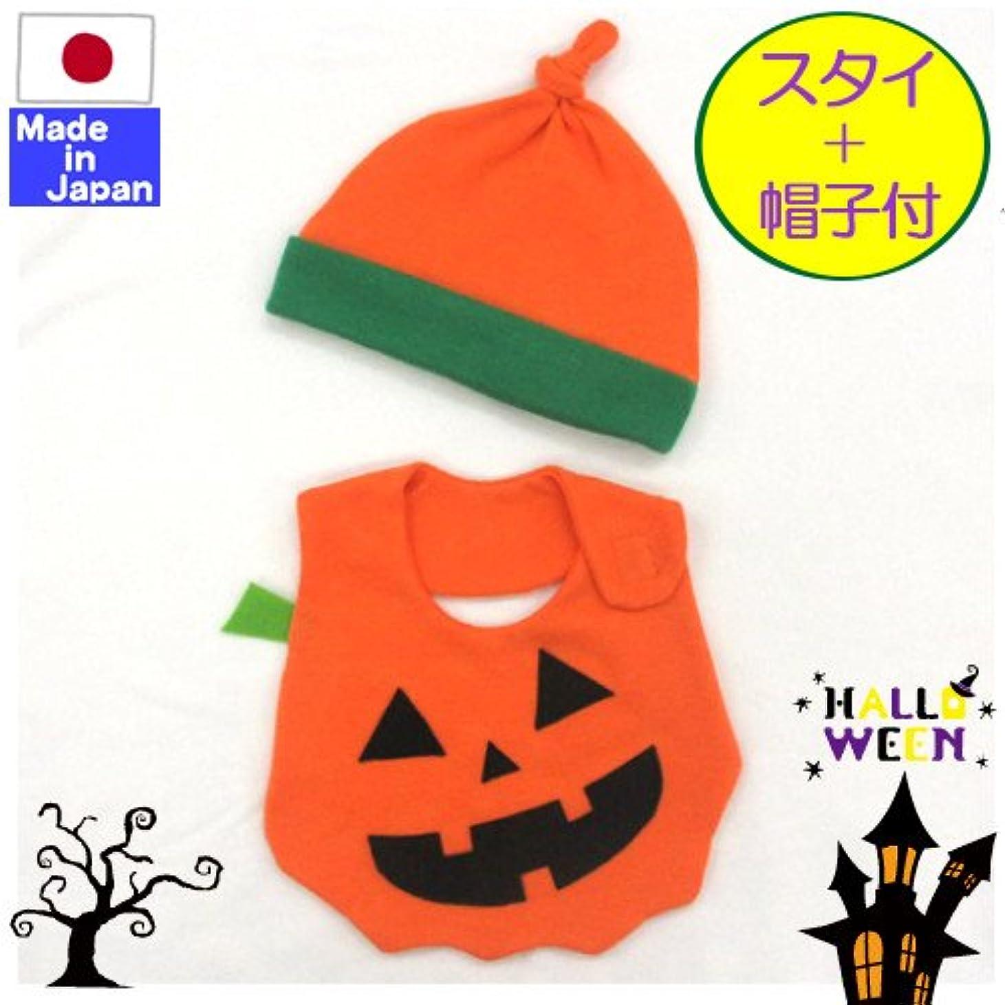 スペード排他的更新★日本製★ハロウィンかぼちゃスタイ+帽子セット 綿100% (Mサイズ 42-44cm)
