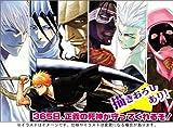 BLEACH 集英社コミックカレンダー2005 ([カレンダー])