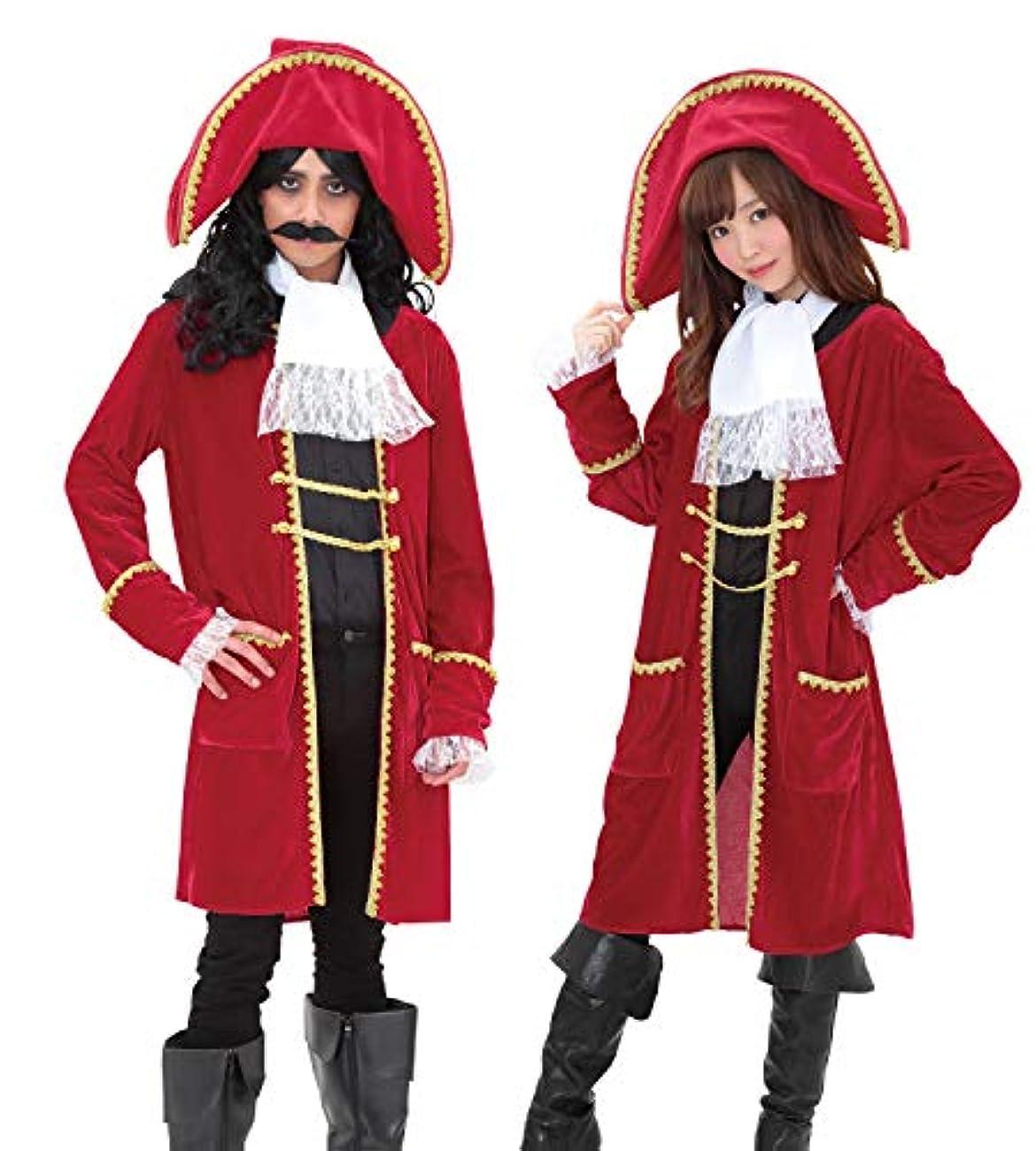 ふける観客柱ワイルドパイレーツ 海賊 コスプレ ユニセックス 赤