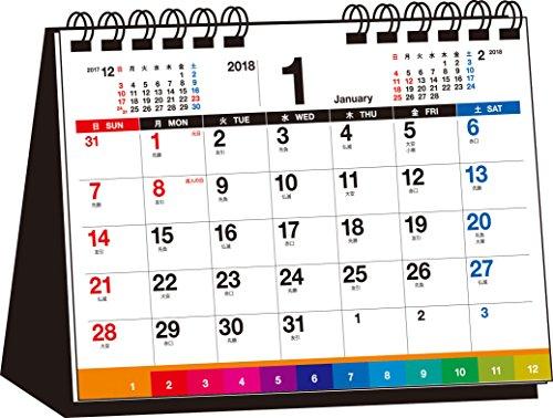 2018年 シンプル卓上インデックスカレンダー B6ヨコ ([カレンダー])