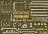 フジミ模型 1/700 特シリーズNo.56 EX-102 日本海軍航空母艦 飛龍用 木甲板シール(w/艦名プレート) 特56EX-102