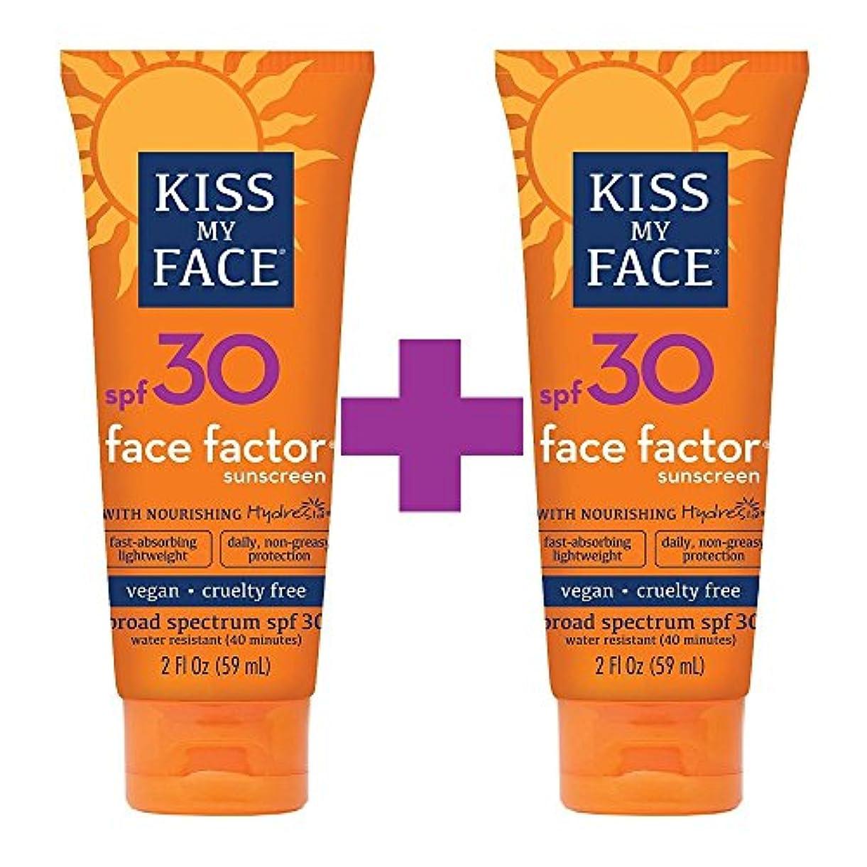 トレイルスポーツ迷信海外直送品Kiss My Face Sun Care Face Factor SPF 30, EA 1/2 OZ (Pack of 2)