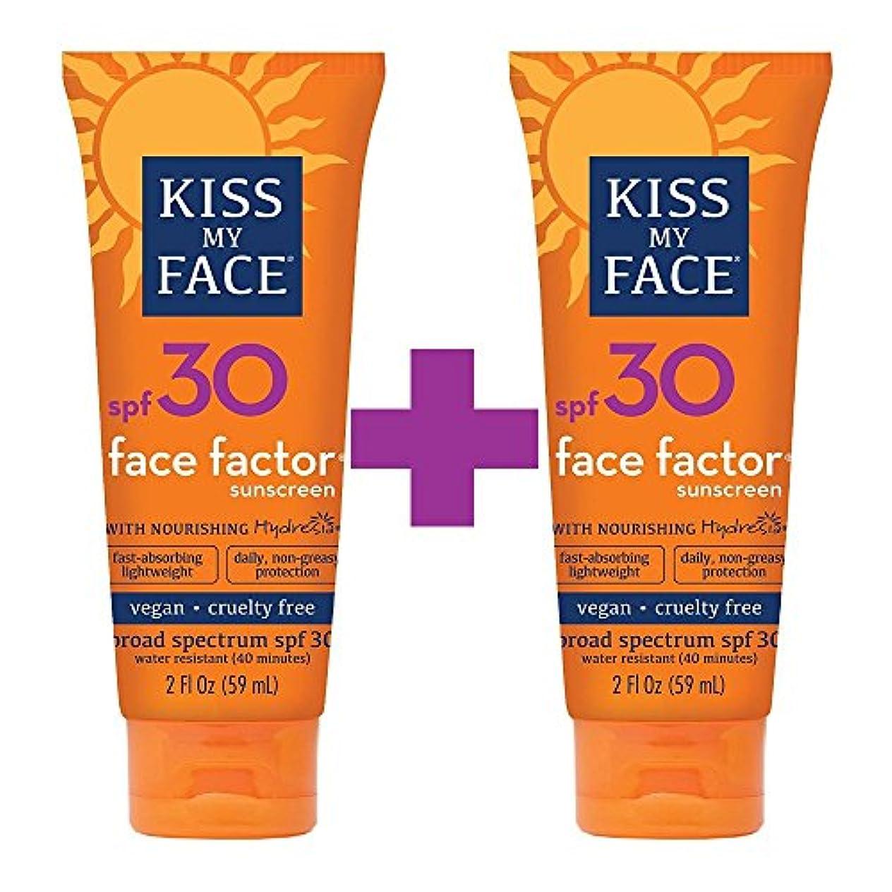 プロペラ展開する指令海外直送品Kiss My Face Sun Care Face Factor SPF 30, EA 1/2 OZ (Pack of 2)