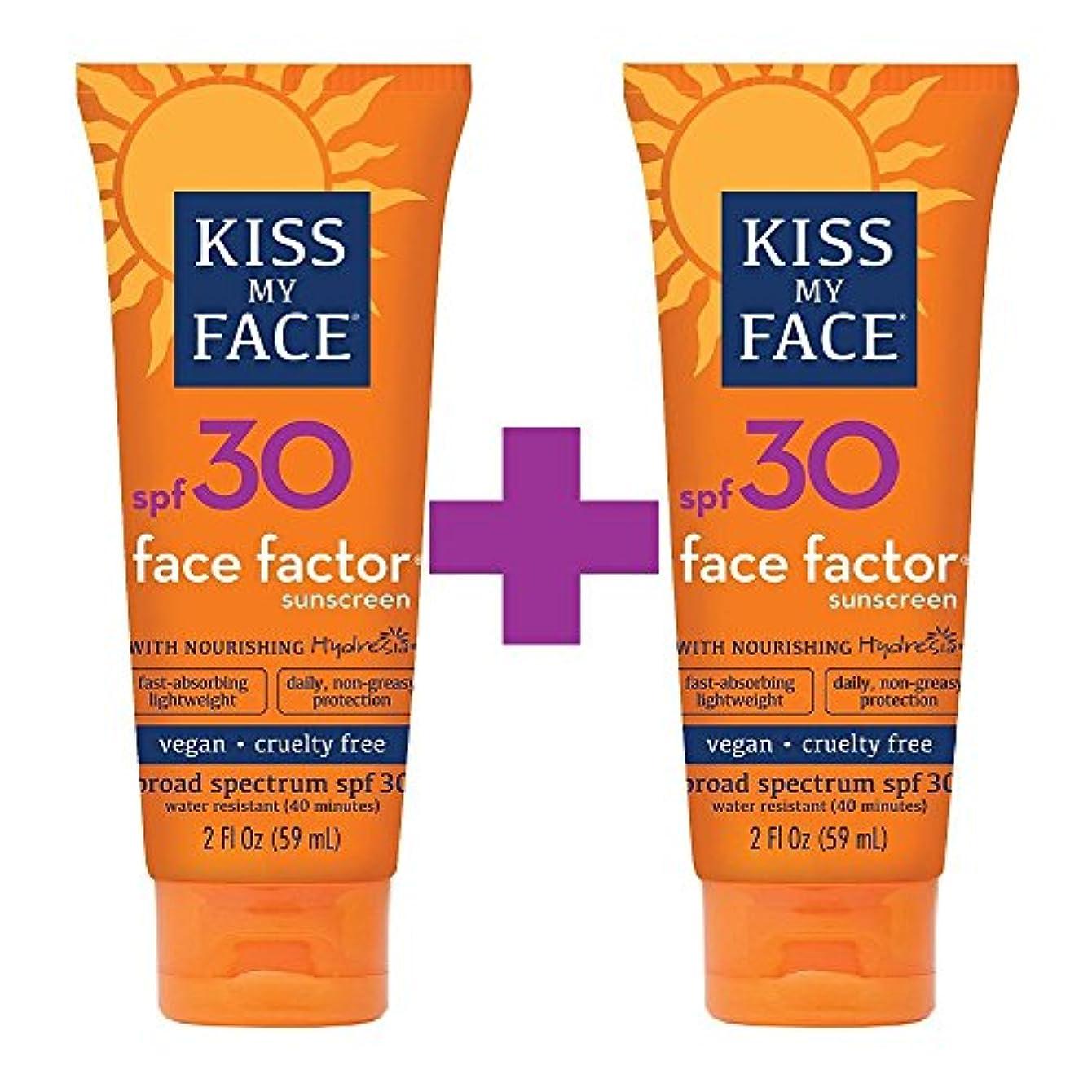 フェリー租界売り手海外直送品Kiss My Face Sun Care Face Factor SPF 30, EA 1/2 OZ (Pack of 2)
