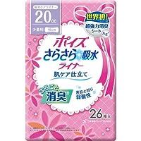 【日本製紙クレシア】ポイズライナーさらさら吸水スリム 少量用 26枚 ×3個セット