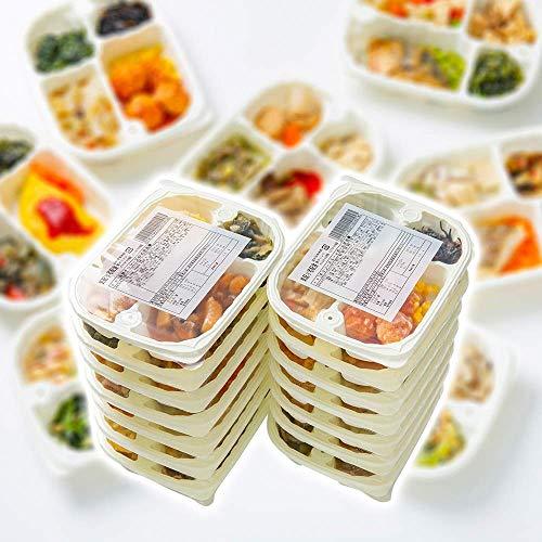 まごころ弁当 健康バランス [14食セット] 栄養バランス (冷凍弁当) 低カロリー 塩分控えめ お弁当 冷凍食品
