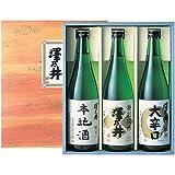 澤乃井 飲みくらべセット KS-370 (720ml×3本) [ 日本酒 東京都 2160ml ]