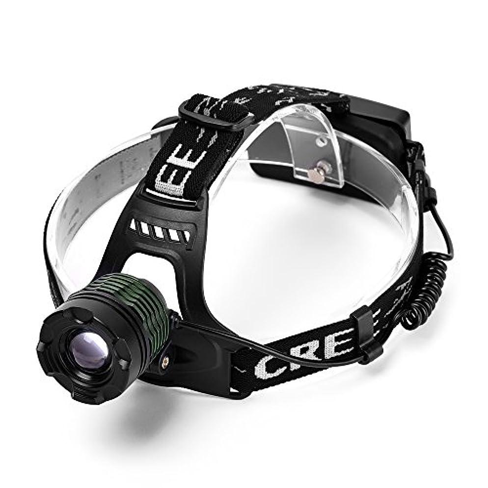 セットする面白い混合Vander XM-L T6 LED 1200ルーメン防水ミリタリーフォーカシングヘッドライト [並行輸入品]