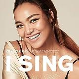 I SING