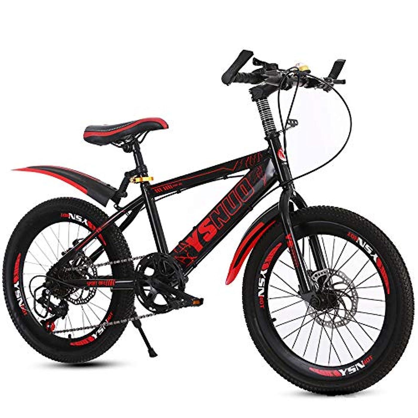 箱控えめな縮約子供用マウンテンバイク、デュアルディスクブレーキスピード6?13歳の男の子と女の子の小学生用バイク、20/22インチユースサイクリング、MTB,赤,20 inches