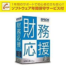 財務応援R4 Lite 1ユーザー Ver.16.4