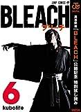 BLEACH モノクロ版【期間限定映画化記念特典付き無料ブック】6 (ジャンプコミックスDIGITAL)
