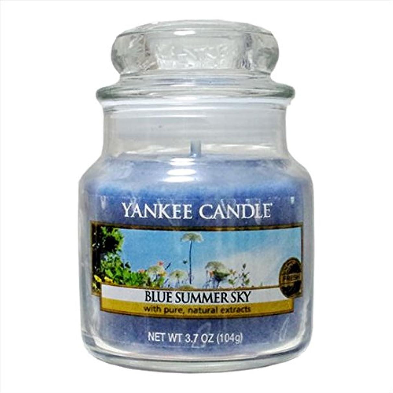 円形の時刻表凝視ヤンキーキャンドル(YANKEE CANDLE) YANKEE CANDLEジャーS 「 ブルーサマースカイ 」