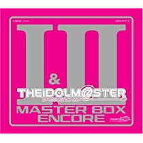 THE IDOLM@STER MASTER BOX I&II