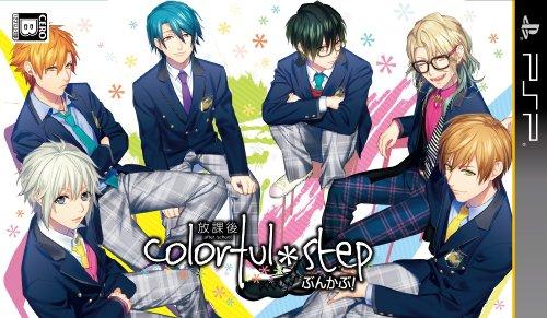 部活彼氏シリーズ 『放課後colorful*step~ぶんかぶ! ~』(通常版) - PSPの詳細を見る