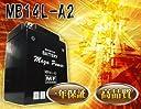 バイク バッテリー MB14L-A2 一年保証 (YB14L-A2 / GM14Z-3A / FB14L-A2) 互換品