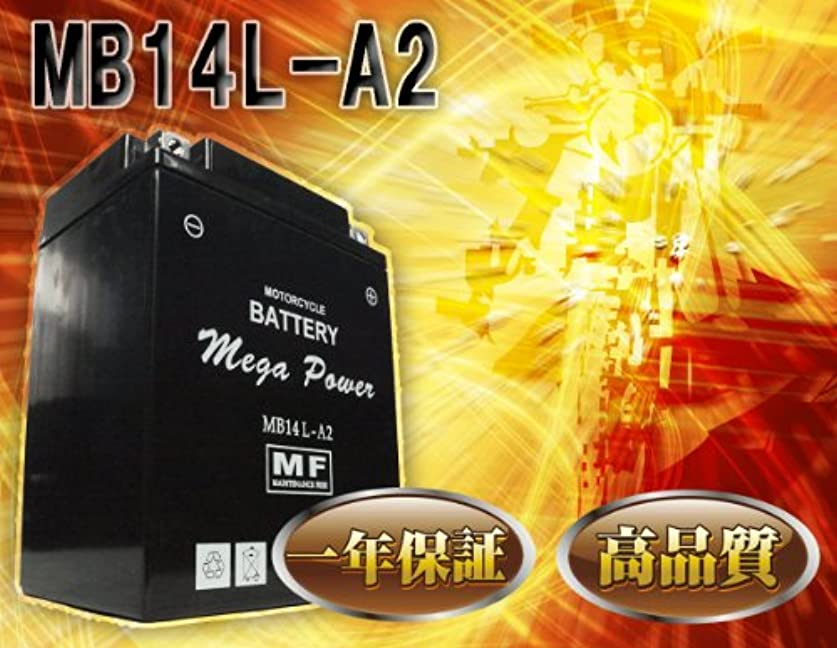 インタネットを見るソブリケット麻痺バイク バッテリー GPZ750A E G 一年保証 MB14L-A2 密閉式