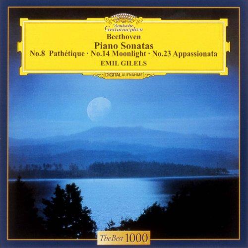 ベートーヴェン:ピアノソナタ第8番&第14番&第23番の詳細を見る