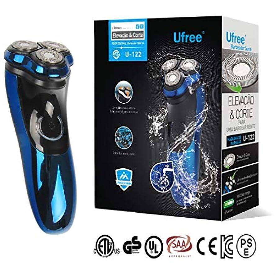 心理的キャッシュけがをするポップアップトリマー、ウェット&ドライ充電式電気シェービングカミソリ付き男性100-240v用ロータリー電気かみそりシェーバー