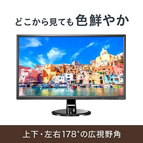 『I-O DATA モニター 23.8インチ ADS非光沢 スピーカー付 3年保証 土日サポート EX-LD2381DB』の2枚目の画像