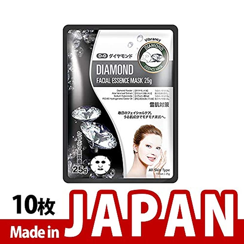 推定読書乱気流MITOMO【MT512-D-0】日本製シートマスク/10枚入り/10枚/美容液/マスクパック/送料無料