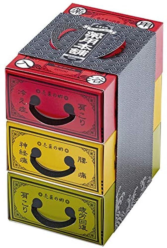 偉業集めるシェル五洲薬品 売薬の郷 薬用本舗 3箱セット 入浴剤 25g×3包×3種(赤?黄色?緑)