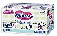 [テープ・ケース販売] メリーズ M 136枚=68枚(64枚+限定4枚増量) (6~11㎏)2パック さらさらエアスルー