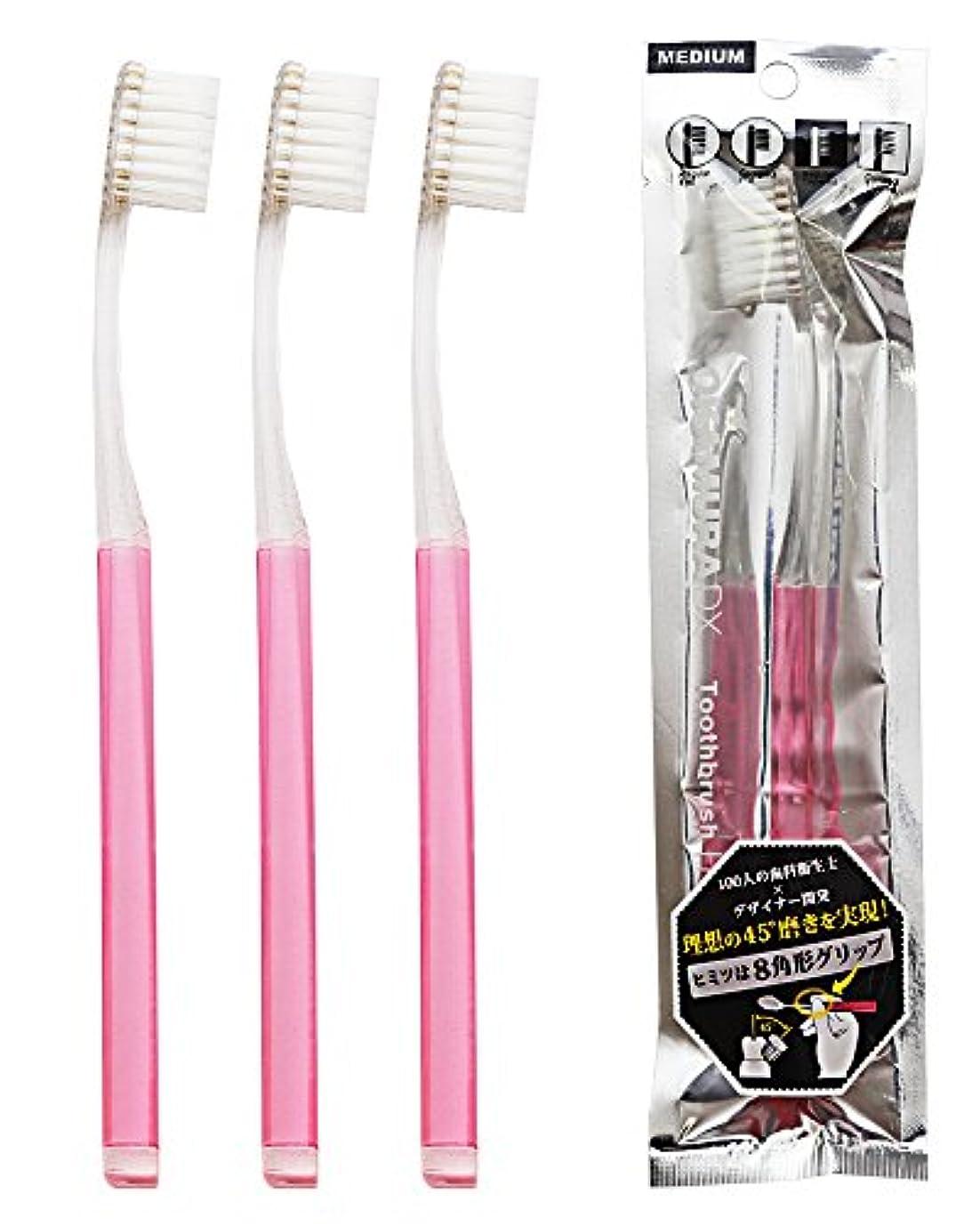 ヒューバートハドソン中性パッケージオカムラ(OKAMURA) ラージヘッド 先細 歯ブラシ 3本セット ピンク