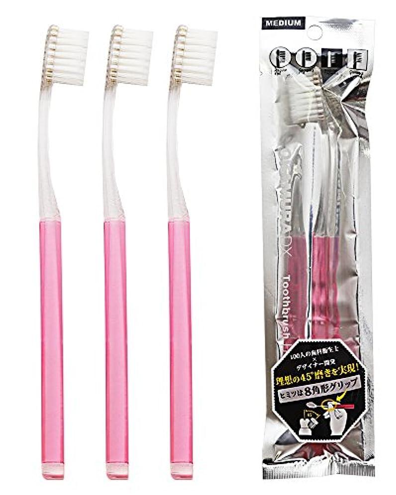 ベギン返済ヘロインオカムラ(OKAMURA) ラージヘッド 先細 歯ブラシ 3本セット ピンク