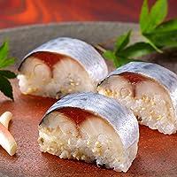 ディメール 八戸鯖の棒寿司 1本250g(鯖寿司 冷凍でももちもちっとした食感が変わらない感動の美味しさ)