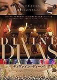 ディヴァイン・ディーバ[DVD]