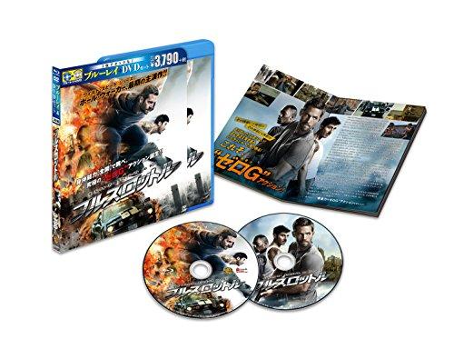 フルスロットル  ブルーレイ&DVDセット(初回限定生産/2枚組) [Blu-ray]の詳細を見る