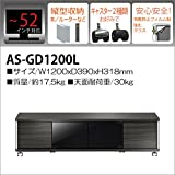 ASAHI WOOD PROCESSINGその他 GD style テレビ台 ロータイプ AS-GD1200Lの画像