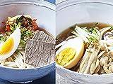 別府冷麺ギフト5食セット