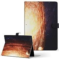 KYT33 Qua tab QZ10 キュアタブ quatabqz10 Mサイズ 手帳型 タブレットケース カバー レザー フリップ ダイアリー 二つ折り 革 004912