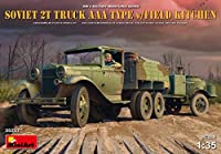 MiniArt 35257 ソビエト2T トラック AAAタイプ フィールドキッチン付き 第二次世界大戦 ミリタリーミニチュア 1/35スケール モデルキット