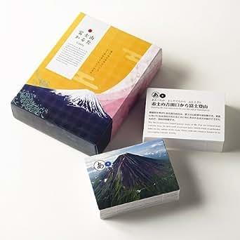 富士山かるた(英訳付き)