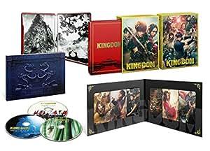 キングダム ブルーレイ&DVDセット プレミアム・エディション(初回生産限定) [Blu-ray]
