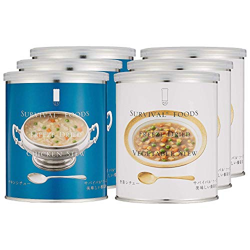 サバイバルフーズ バラエティセット(シチュー) 小缶(計6缶 15食相当)