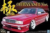 青島文化教材社 1/24 スーパーVIPカーシリーズ No.109 極 インパル ニッサン 31 シーマ 後期型 大林仕様 プラモデル