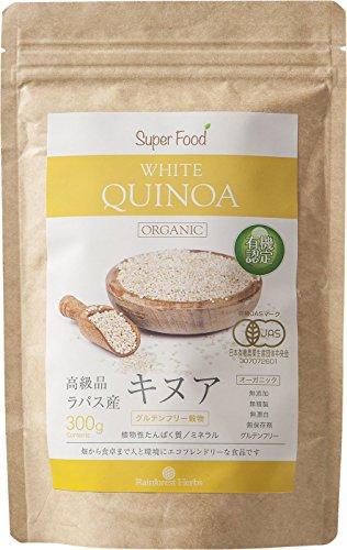 有機JAS認定オーガニック キヌア JAS Certified Organic Quinoa