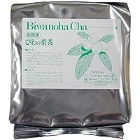 びわの葉茶 お徳用 5g×100包