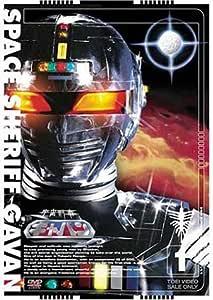 宇宙刑事ギャバン Vol.1 [DVD]