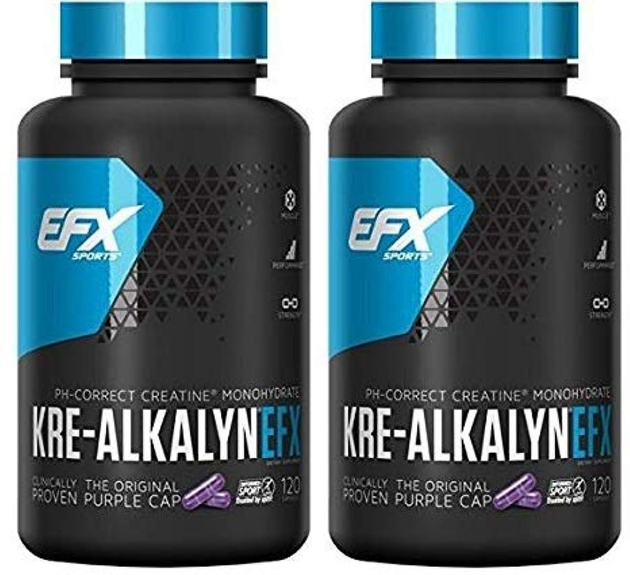 発明する名目上の倍増【2個セット】クレアルカリン EFX(高純度クレアチン) 120粒 [並行輸入品]