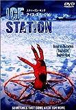 アイス・ステーション [DVD]