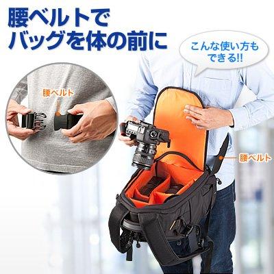 サンワダイレクト 一眼レフカメラバッグ 背面アクセス バックパック リュックタイプ iPad収納可能 200-BG018
