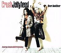 Jellyhead