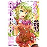 ナナヲチートイツ (2) (近代麻雀コミックス)