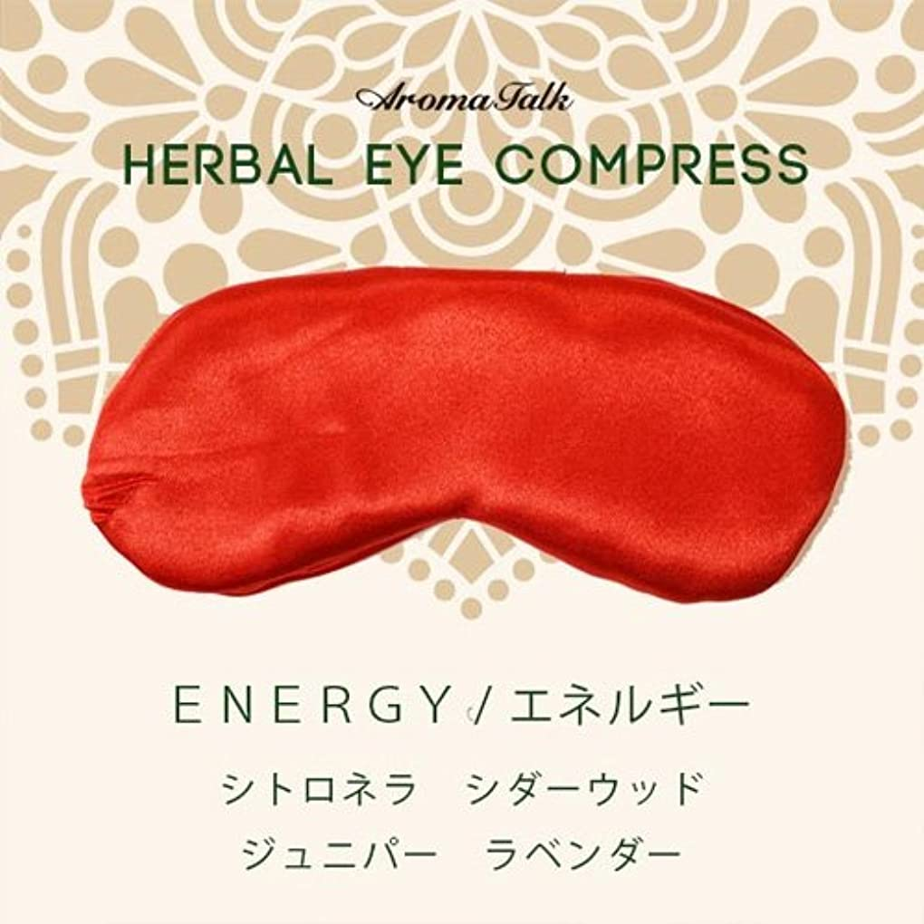 消毒剤ラップガムハーバルアイコンプレス「エネルギー」赤/南国ようなエネルギーにあふれる香り